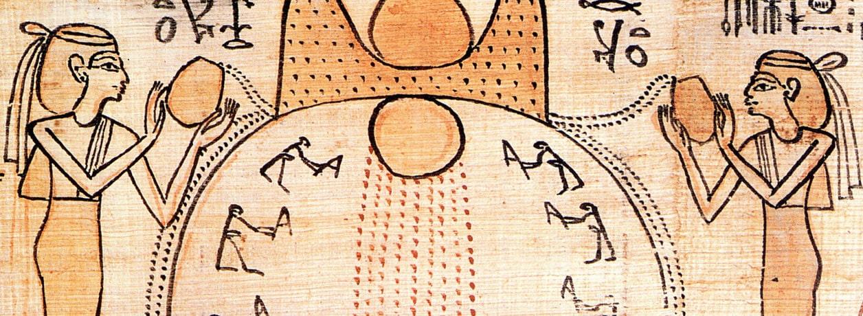 ریاضیات در مصر باستان