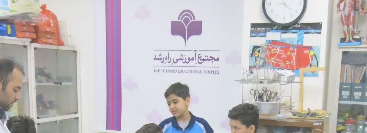 تدریس خصوصی ویژه قبولی در مدرسه راه رشد