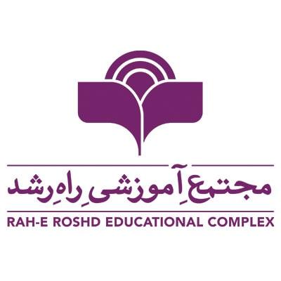 مدرسه راه رشد ؛ تدریس خصوصی ویژه قبولی در آزمون ورودی و شرایط ثبت نام