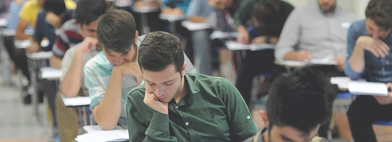 تدریس خصوصی ریاضی کنکور سراسری